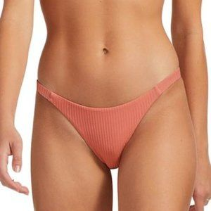 Vitamin A Carmen Teeny Bottom Soft Coral EcoRib XS